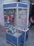 Продаю автоматы с игрушками (кран-машины)