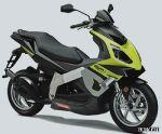Привезу любой скутер/ мопед под заказ (Aprilia, Derbi, Gilera, Piaggio, Honda , Yamha ,Suzuki и.т.д)