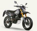 Продам мотоцик Baltmotors Motrard 200 DD