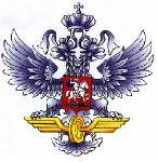 требуются стрелки (охранники) в Ведомственную охрану ЖДТ России