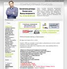 Изготовление печатей, штампов и факсимиле. Online-заказ не выходя из офиса. Доставка по Краснодару