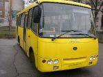 Продажа автобуса isuzuki