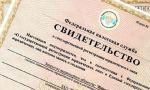 Регистрация предприятий и ИП