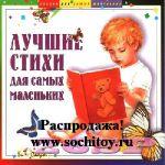 Музыкальные - обучающие диски для детей БИ СМАРТ.