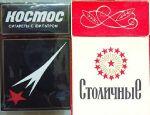 Сигареты оптом Россия