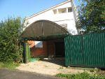 Обменяю или продам дом на Рублёвке на дом или квартиру на юге.