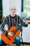 Репетитор по гитаре