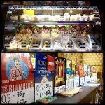 Магазин разливного пива, закусок и других товаров