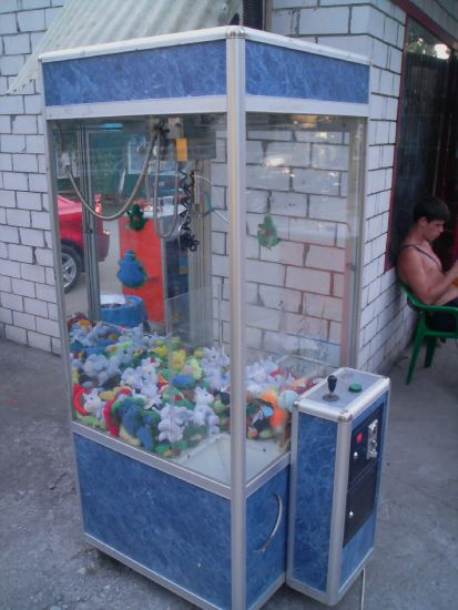 Продаю игровые автоматы кран-машина казино на канарах