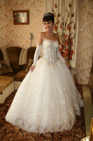 Свадебные Платья На Пракат В Сочи
