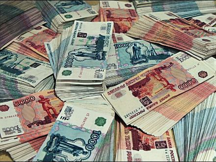 сберегательный банк кредит великий новгород