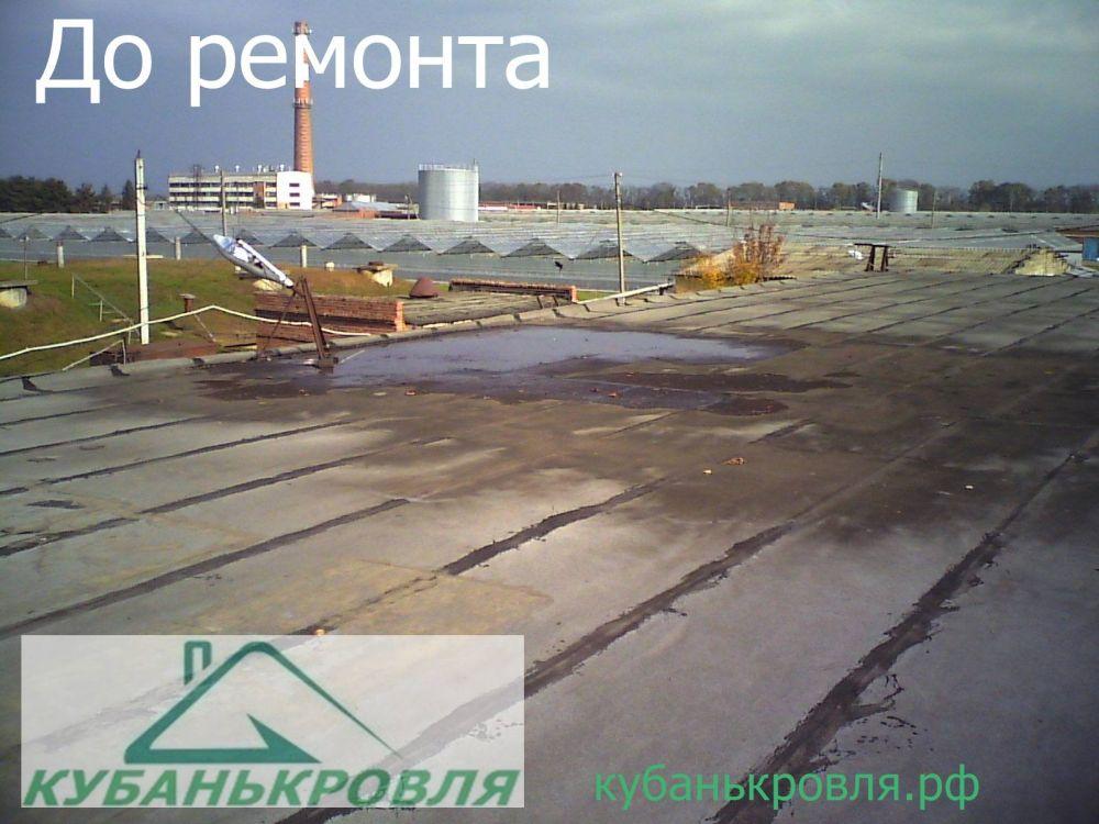 Кровля днепропетровск ремонт