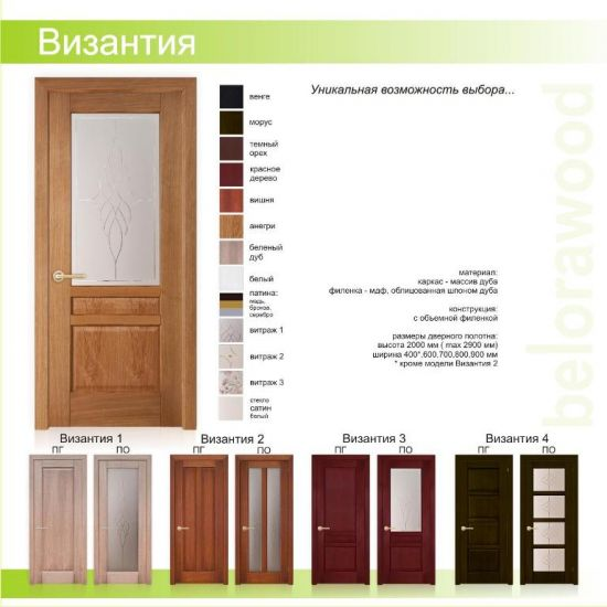 Дубовые двери из натурального массива дуба под заказ