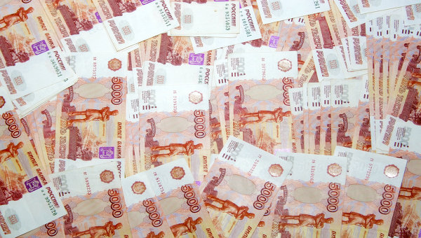 Продажа авто краснодар кредит