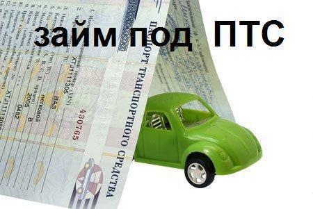 Купить авто в кредит краснодар