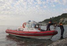 Авиабомбу времен ВОВ уничтожили в акватории Черного моря в районе п. Макопсе